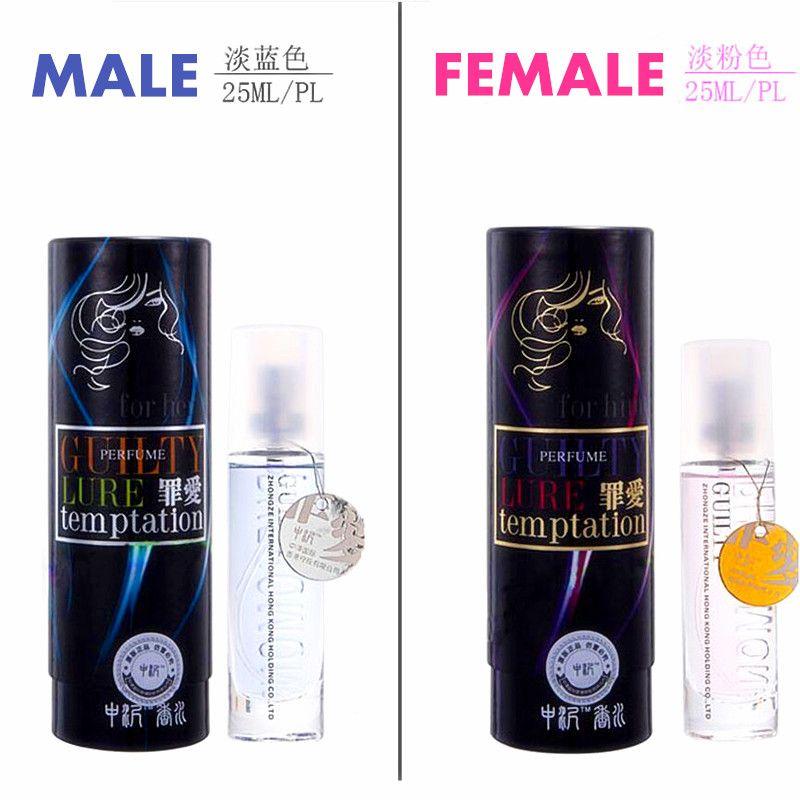 parfume med feromoner