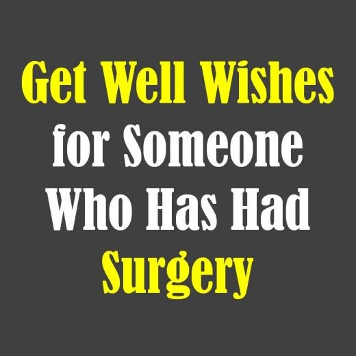 Heart Surgery Get Better Soon Funny Quotes – Quotes of the Day