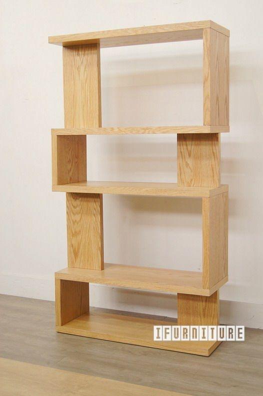 LONGITUDE BookShelf Room Divider Oak Veneer Shelf Cabinet NZs Largest Furniture