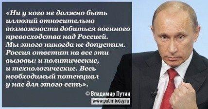 7 Me Gusta 1 Comentarios Odil Putin Putinodil En Instagram Instagram Putin Vladimir Putin