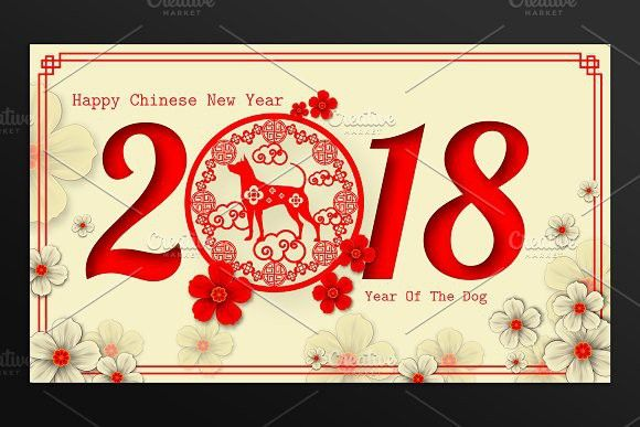 2018 Chinese New Year card Card templates, Greeting card template