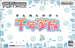 Sennen Kazoku Nintendo Gba Life Simulation Game Developed By Indieszero Published By Nintendo For The Game Boy Advance Thous Gameboy Gameboy Advance Gba
