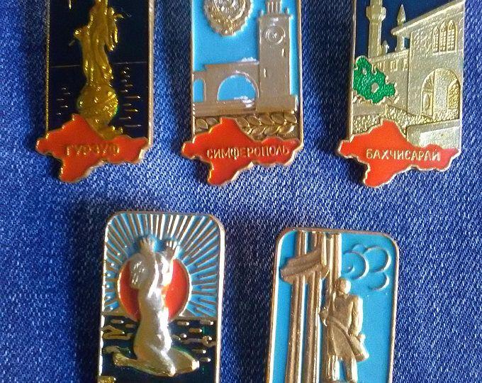 Значок СССР, значки СССР, старинные значки, 1980. Советские курорты, советские курорты.Набор из 5 штук.