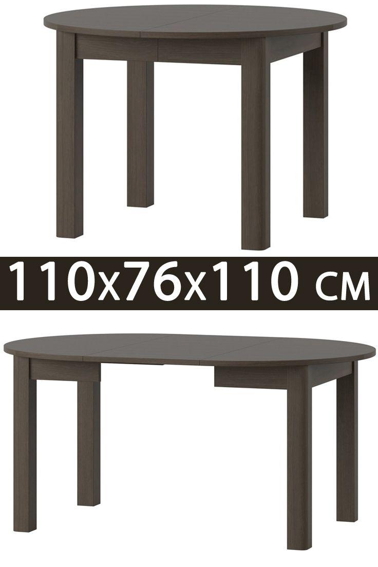 Ein Runder Tisch Ist Perfekt Besonders Fur Kleine Esszimmer Er