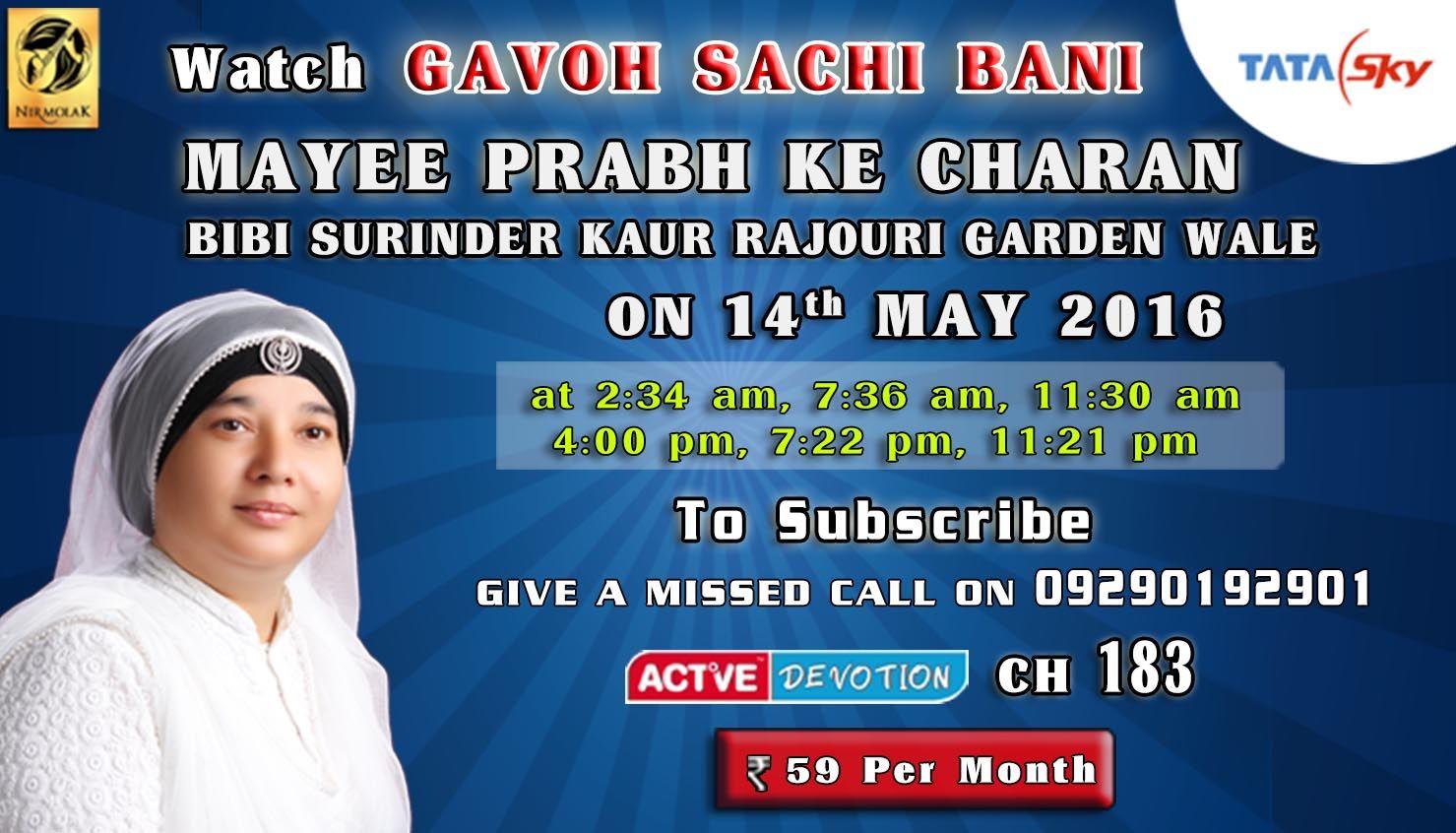 Watch Exclusive Boleh Amrit Bani Of Bhai Gagandeep Singh