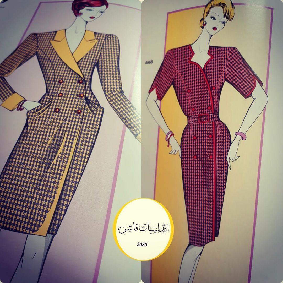 Fashion Designer On Instagram Marfy قناتي في اليوتيوب أندلسيات قناة لتعليم فن تصميم الازياء مجانا دروس Wrap Dress Dresses Fashion