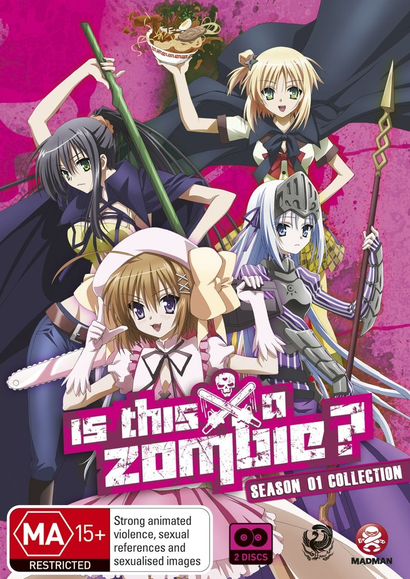 Is this a Zombie? Season 1 Collection DVD