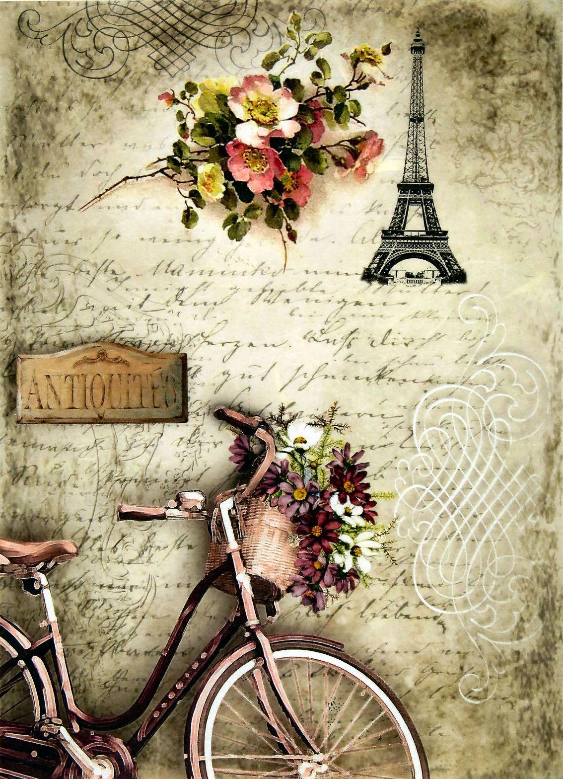 Винтажная открытка париж, ежиком