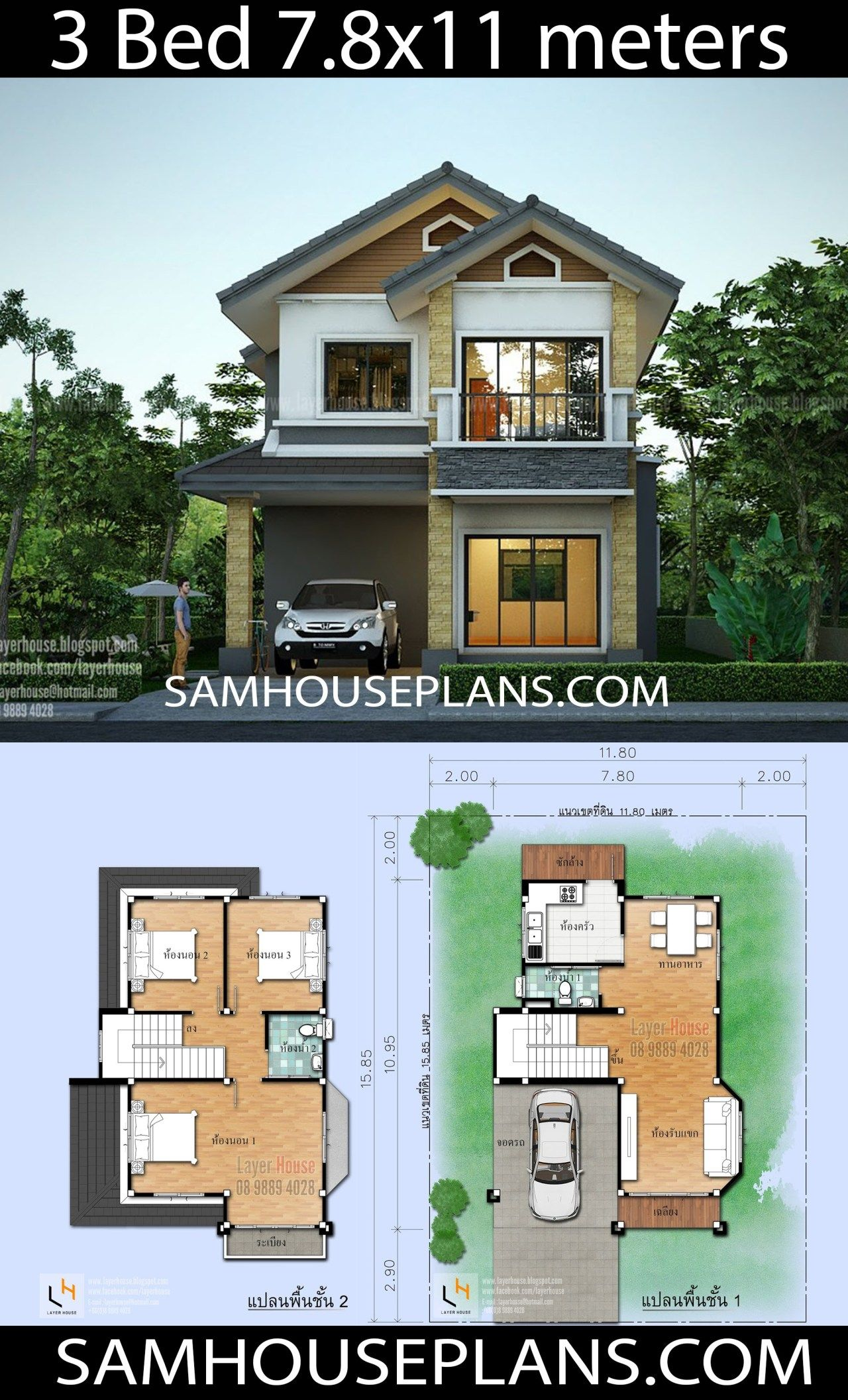 House Plans Idea 7 8x11 M With 3 Bedrooms Sam House Plans House Construction Plan Family House Plans Architectural House Plans