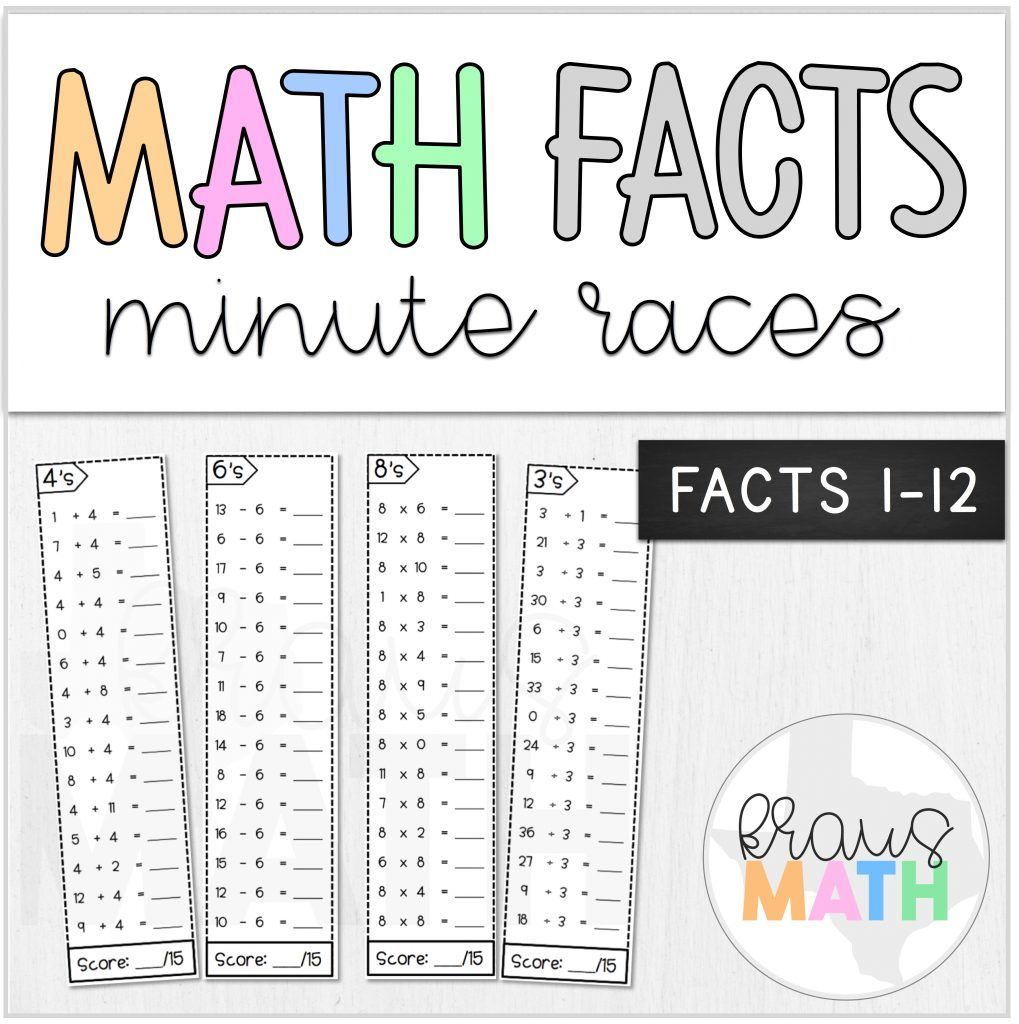Math Facts Minute Races Addition, Subtraction