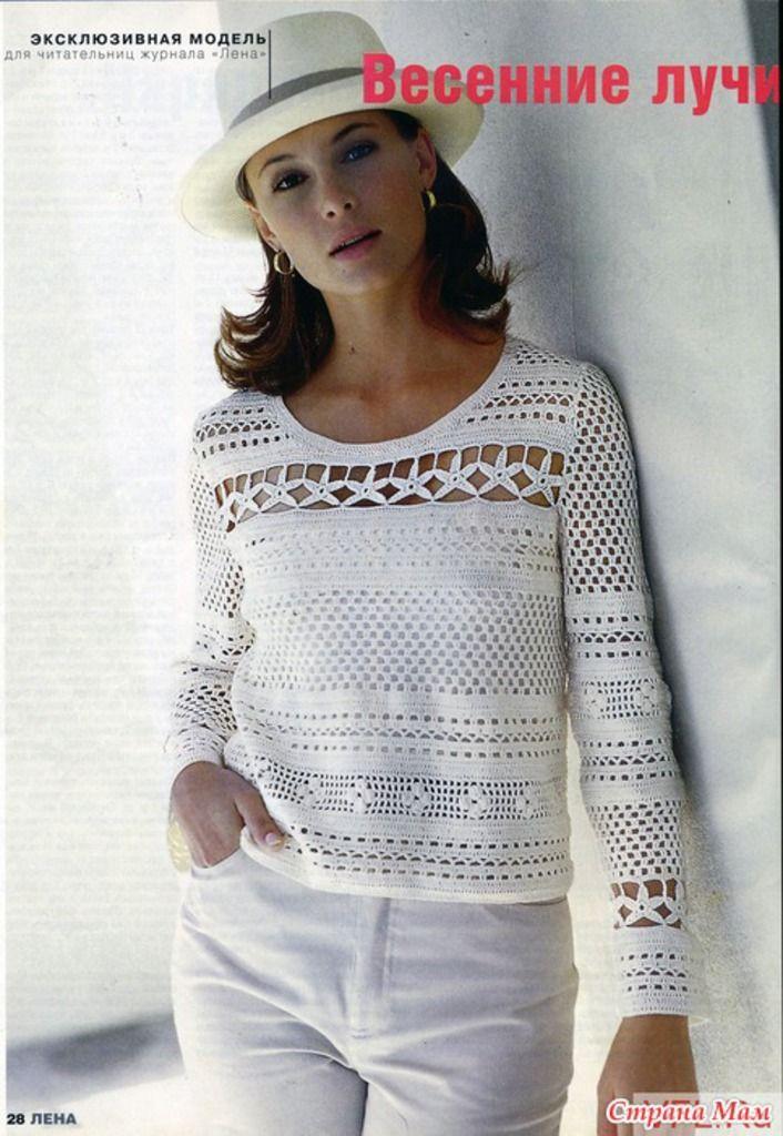 Crochet Top Pattern Crochet Skirt Pattern Detailed Description In