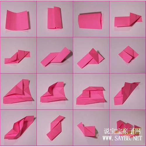 How To Make A Origami Magic Rose Cube