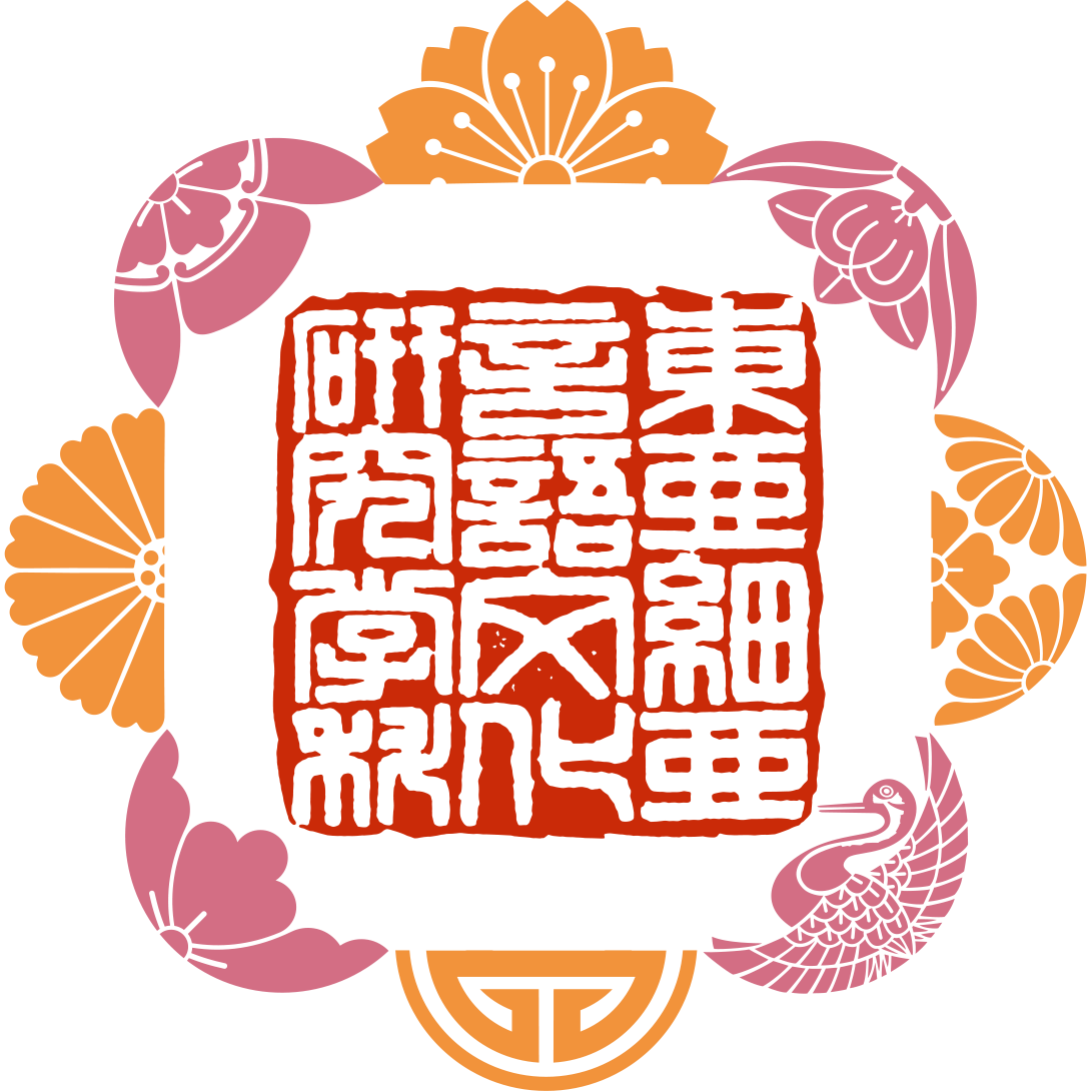 Cultural Studies   Business card logo, Japanese logo ...
