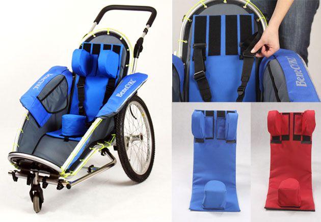 Fahrrad Anhanger Jogging Kinderwagen Stroller Baby Strollers