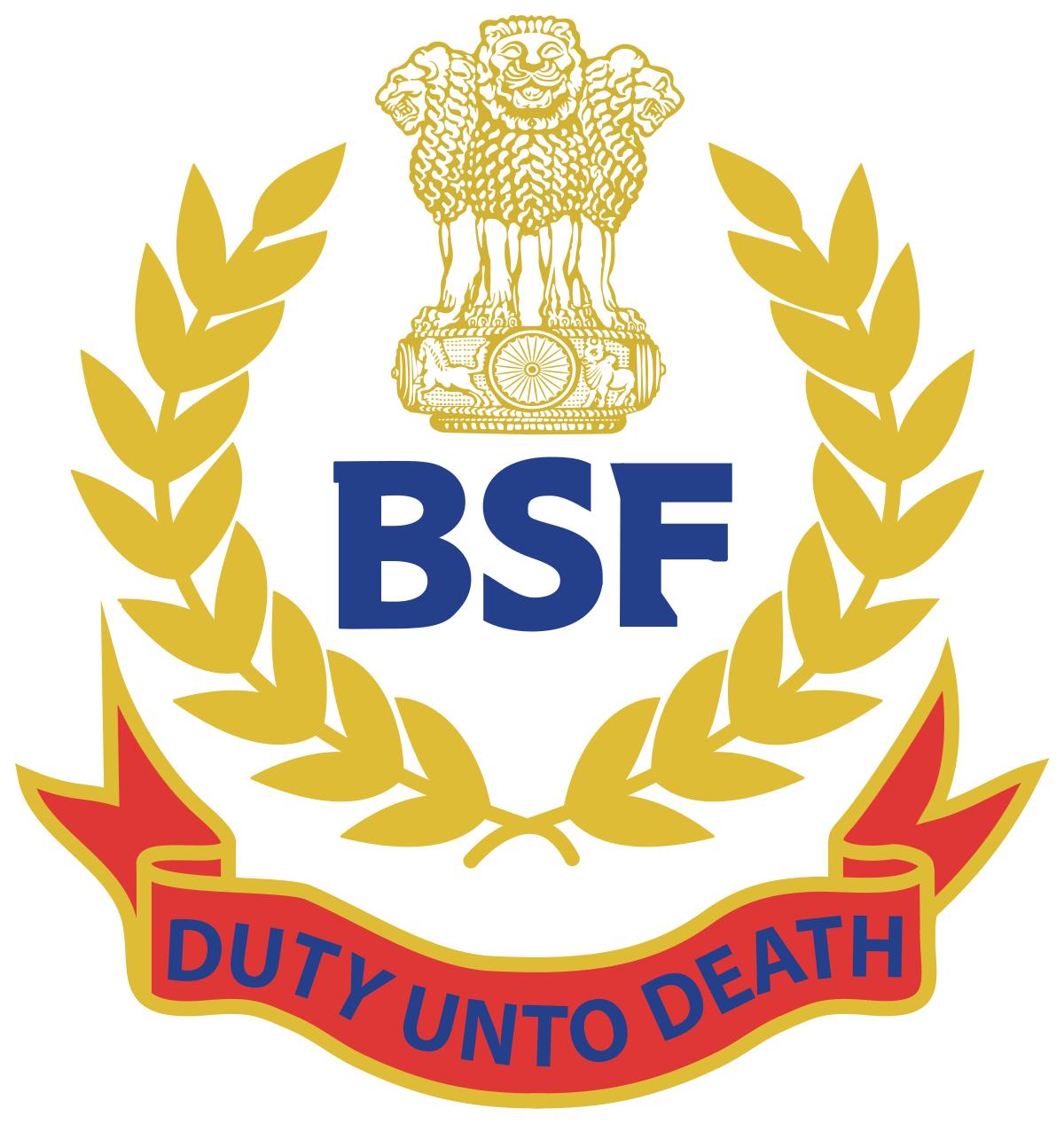 बॉर्डर सिक्योरिटी फाॅर्स (BSF) ने नए टेंडर्स प्रकाशित किए