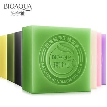 Aloevera Bacteria Removing Soap 85g Anti Bacterial Mites Acne Rosacea Oil Control Face Antibacterial Anti-acne Soap Soap