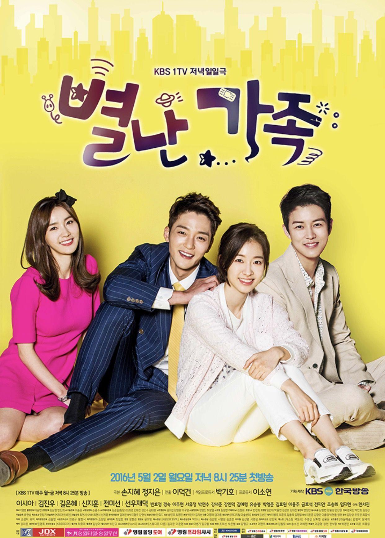 The Unusual Family | Kawaii: Drama List  | Strange family