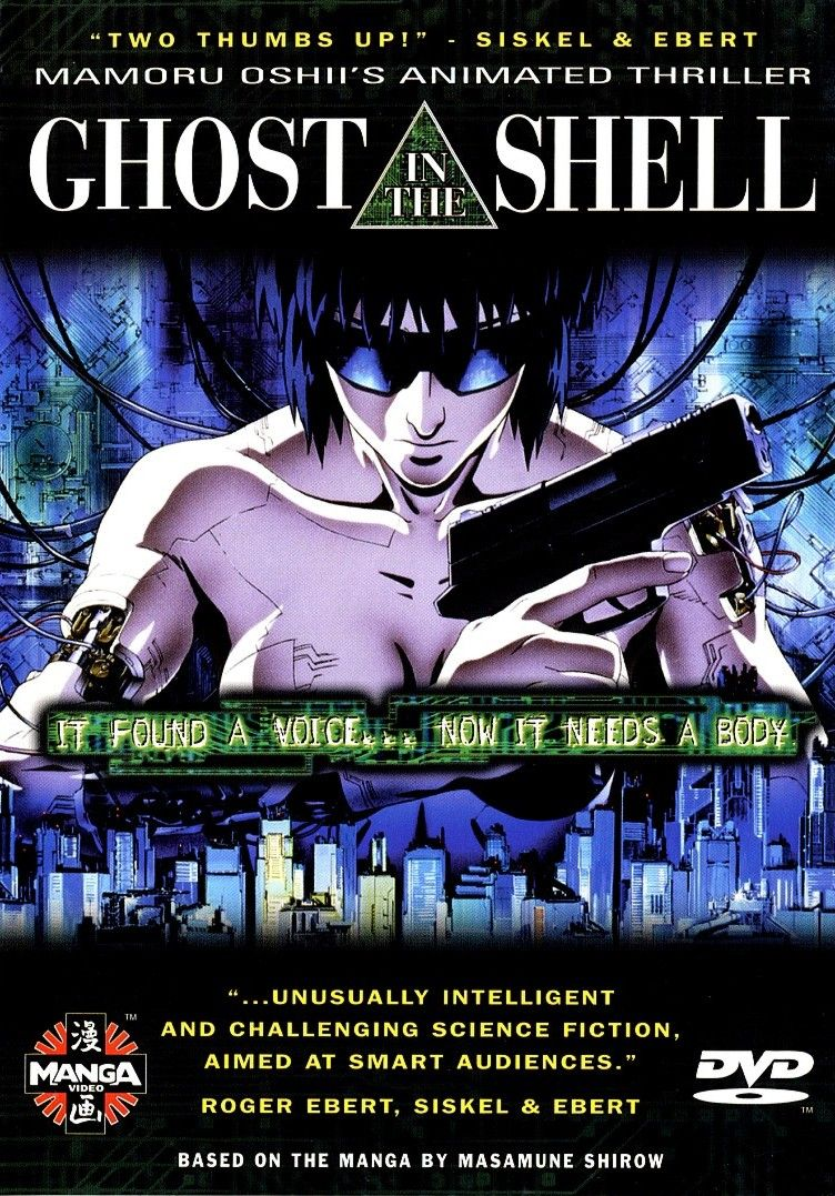 #ghostintheshell #movie #poster #movieposter #ghostintheshell1 #animemovie #anime