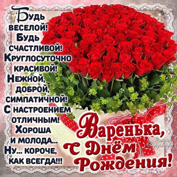 Поздравления с днем рождения ольге открытки красивые, открытки дню