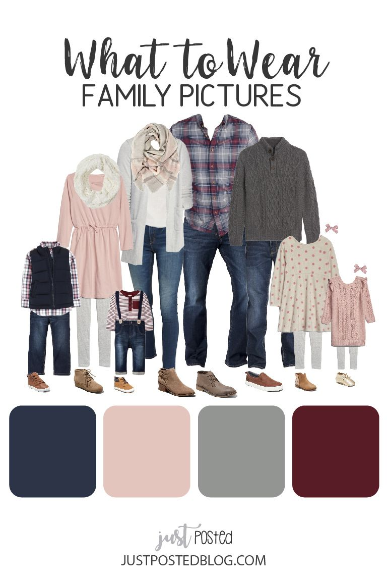 What to Wear for Family Pictures - Fall and Winter Color Photo looks #familyphotooutfits
