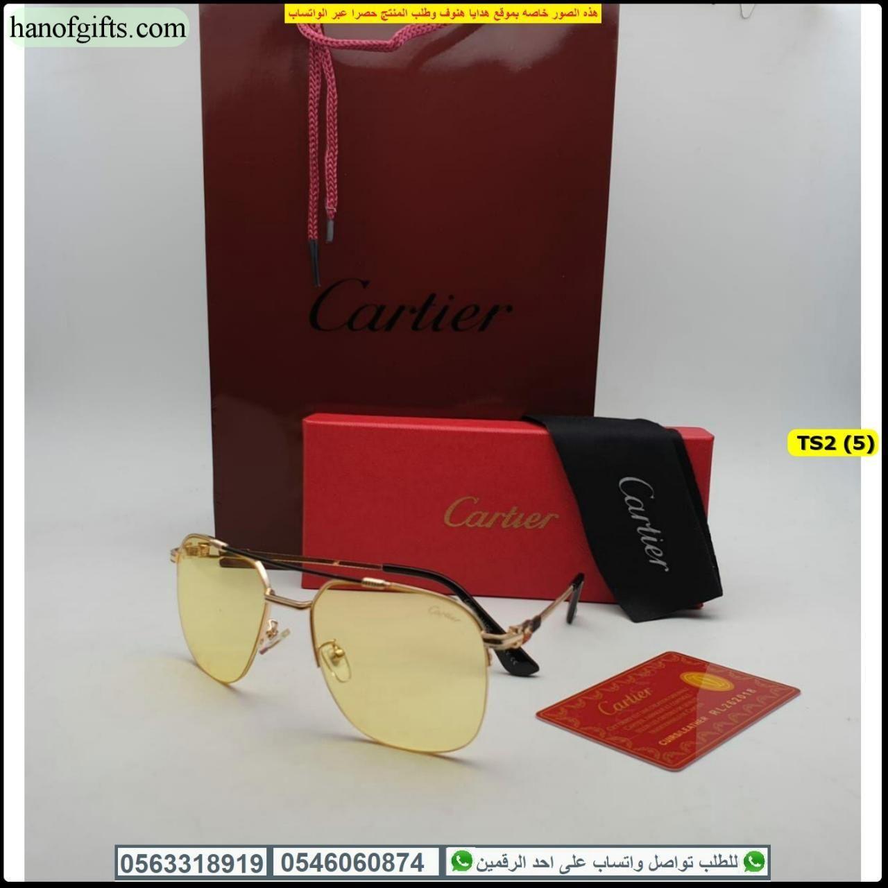 نظارات كارتير رجالي الرياض جودة عالية مع ملحقات الماركه هدايا هنوف Cat Eye Sunglasses Eye Sunglasses Square Sunglass