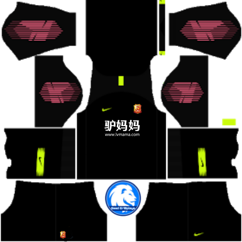 Ghim Tren Chinese Super League 2019 2020