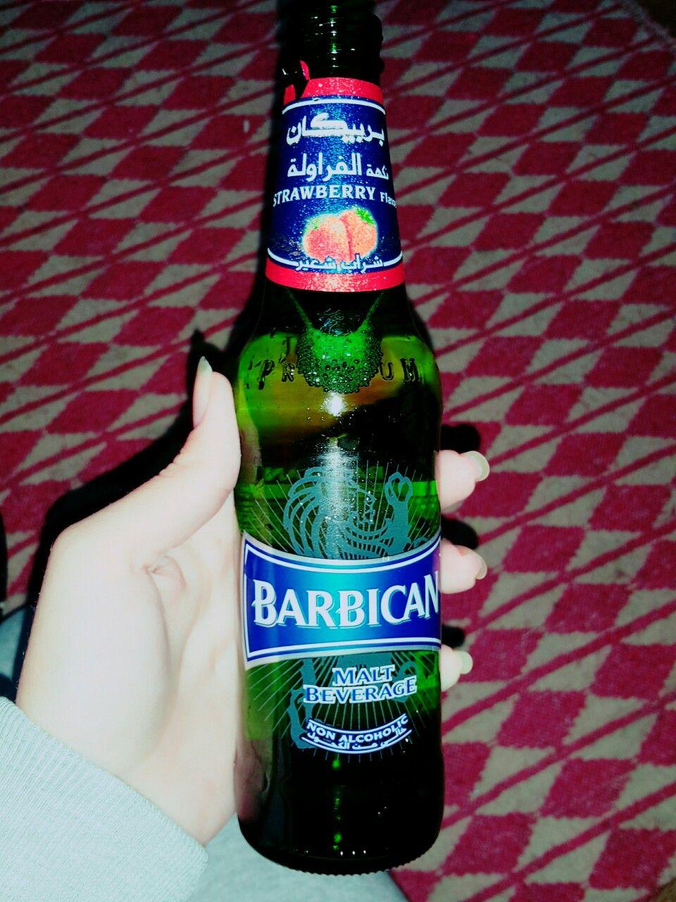 Ig Youngbae Biso Beer Bottle Beer Bottle
