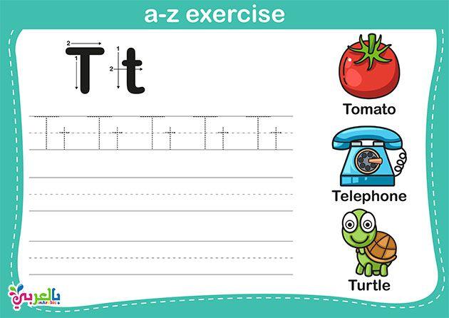 اوراق عمل مميزة للتدريب على كتابة الحروف الانجليزية للاطفال بالعربي نتعلم Writing Practice Sheets Vocabulary Powerpoint Presentation Design