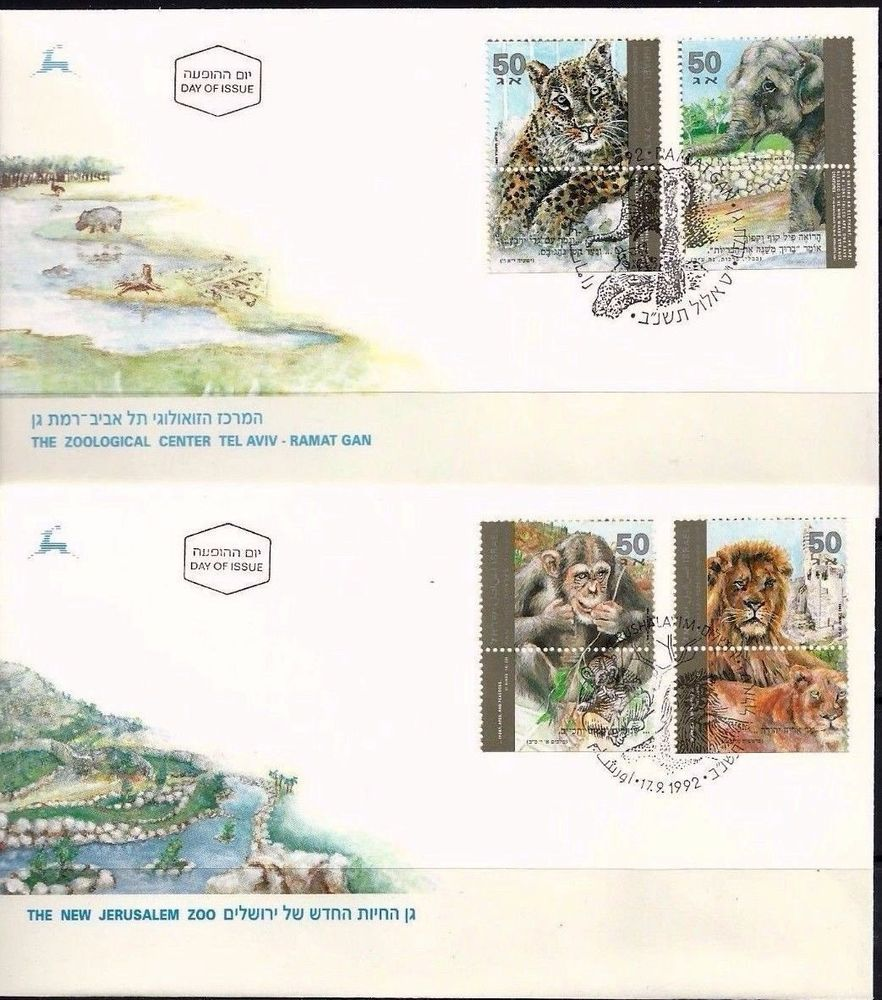ISRAEL 1992 STAMPS FDC's (x2) 'ZOO ANIMALS'. (Nice Set).