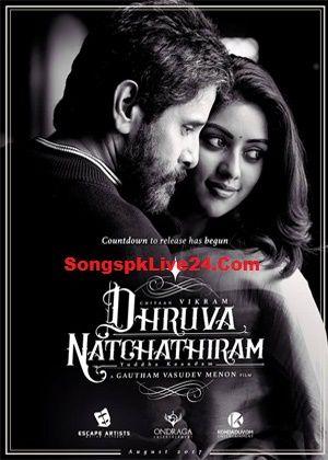 New song 2019 hindi download mp3 bestwap