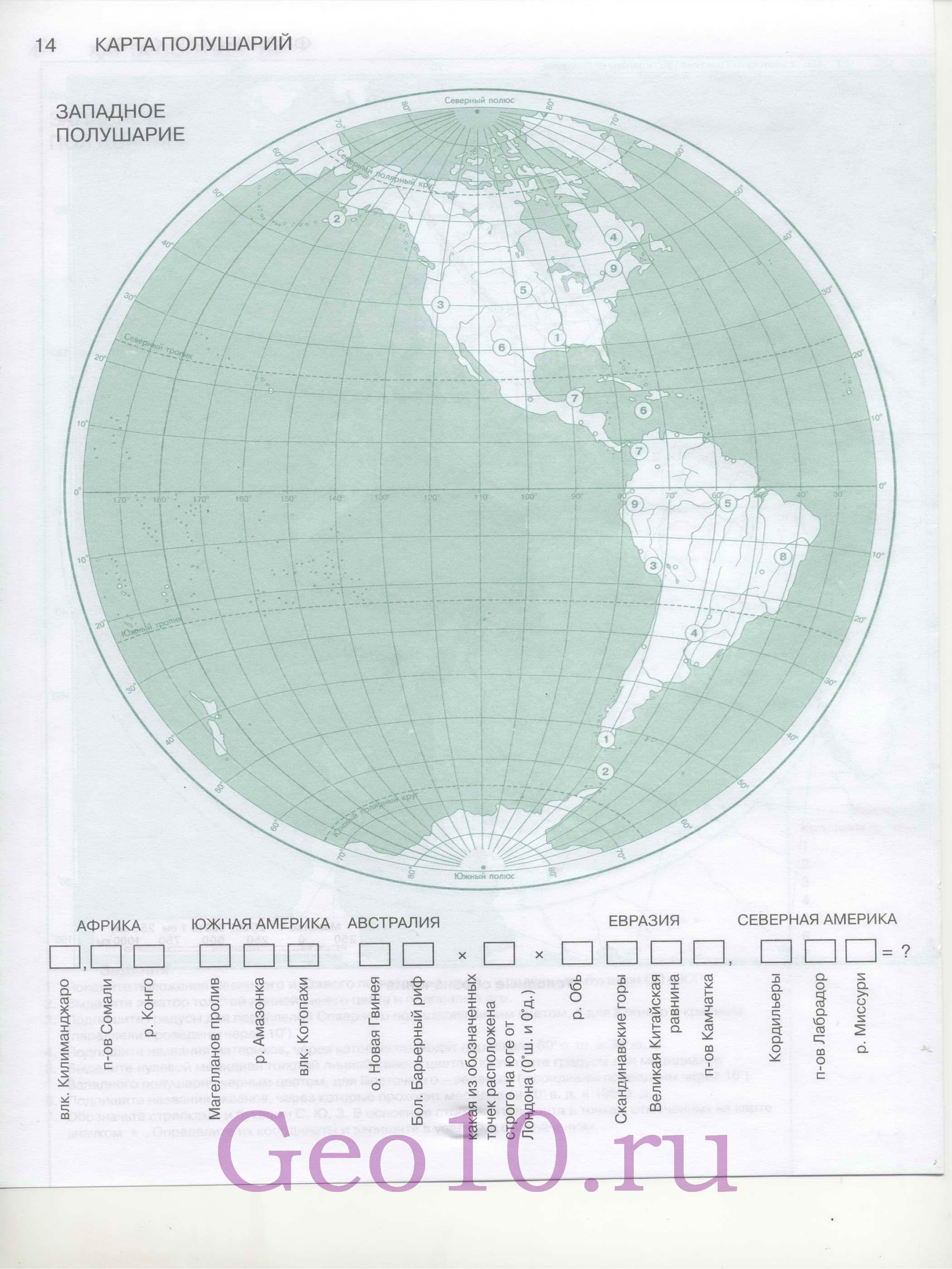 Лицей 2004 математика гришина 5 класс тесты решебник