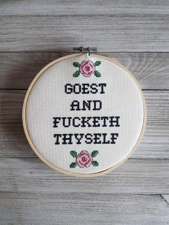 Goest And Fucketh Thyself - Funny Subversive Quote