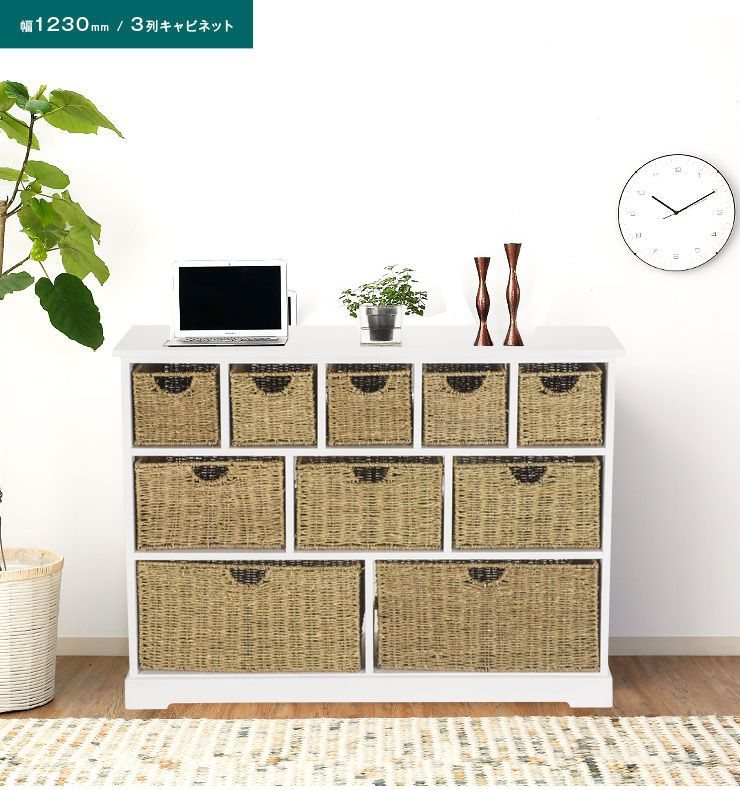 Wicker Wooden White Storage Unit Large Chest Of Drawers Storage Baskets  Bedroom