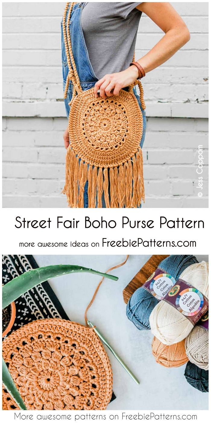 Crochet Street Fair Boho Purse Pattern