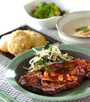 和風ステーキの献立 献立 レシピ 食べ物のアイデア レシピ