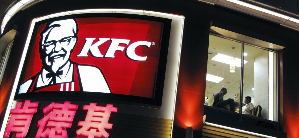 KFC Just Handled a Public Relations Crisis Perfectly With
