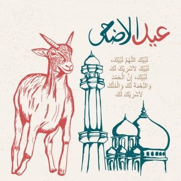 Greeting Celebration Moslem Festival Eid Al Adha With Arabic Calligraphy Goat And Mosque Card And Poster Design Illustr Islamic Posters Eid Al Adha Clip Art