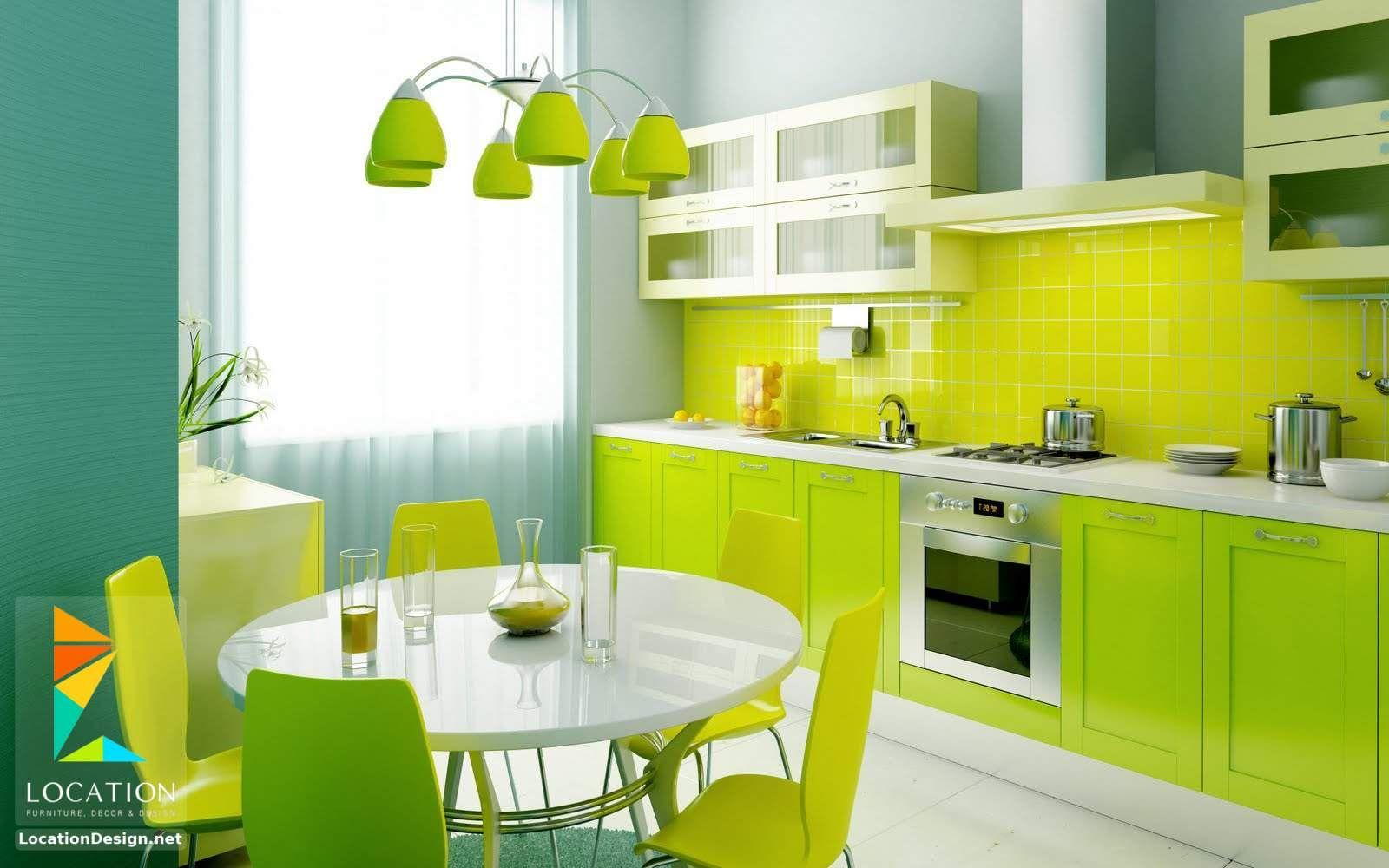 كتالوج الوان مطابخ صغيرة 2018 2019 لوكشين ديزين نت Green Kitchen Designs Interior Design Kitchen Yellow Kitchen Designs