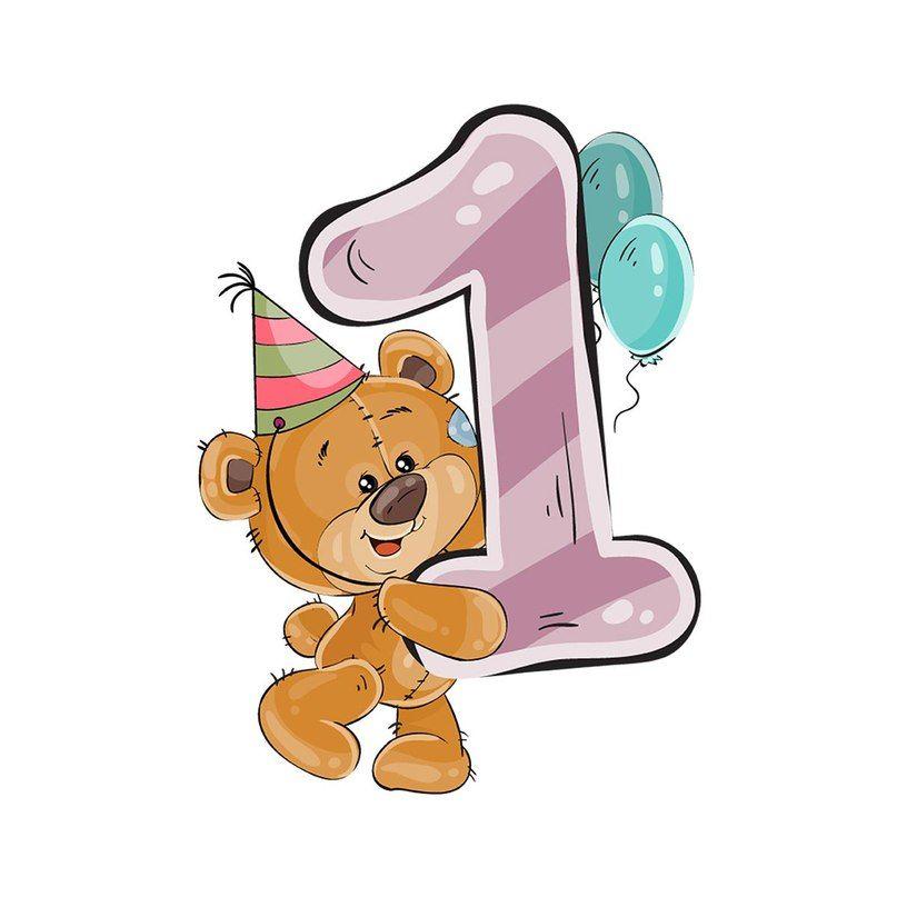 Картинка, открытки на день рождения с цифрами