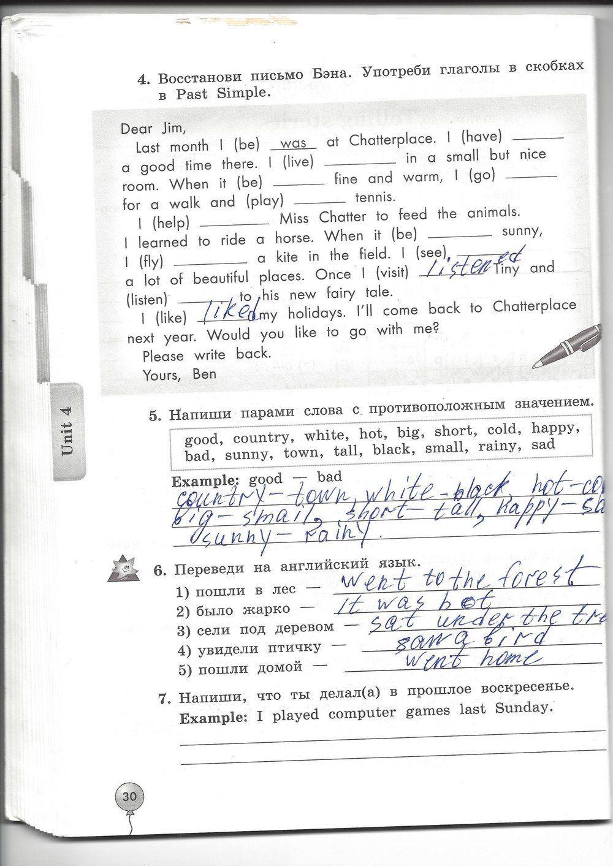 Ответ на ребус стр.28 автор босова информатика 5 класс.торрент