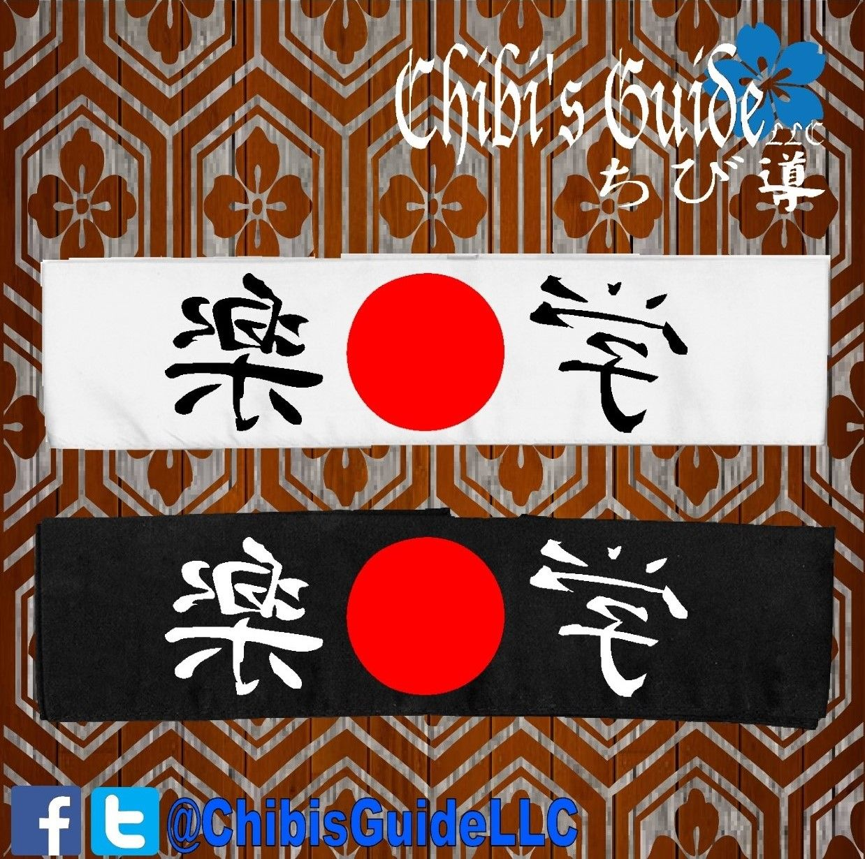 Made in Japan Japan Hachimaki Headband Martial Arts Sports KAMIKAZE Devine Wind