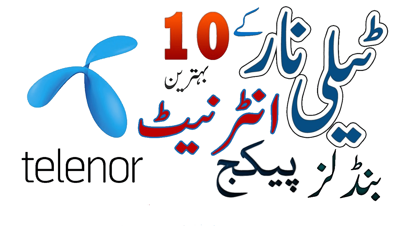 Telenor Internet Packages Special Offer Daily Weekly Hourly Internet Packages 4g Internet Affordable Internet