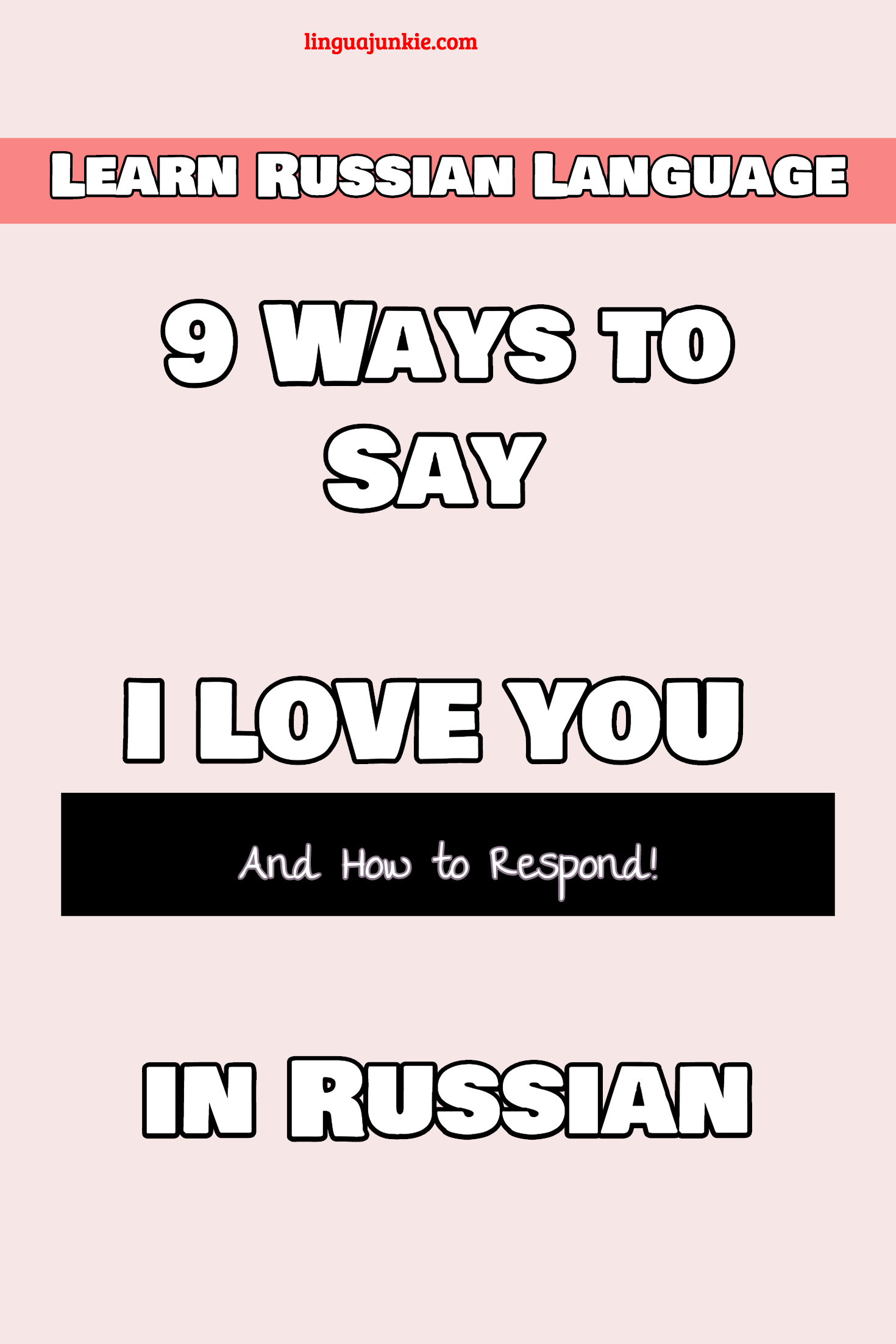 How To Say I Love You In Russian Youtube 1