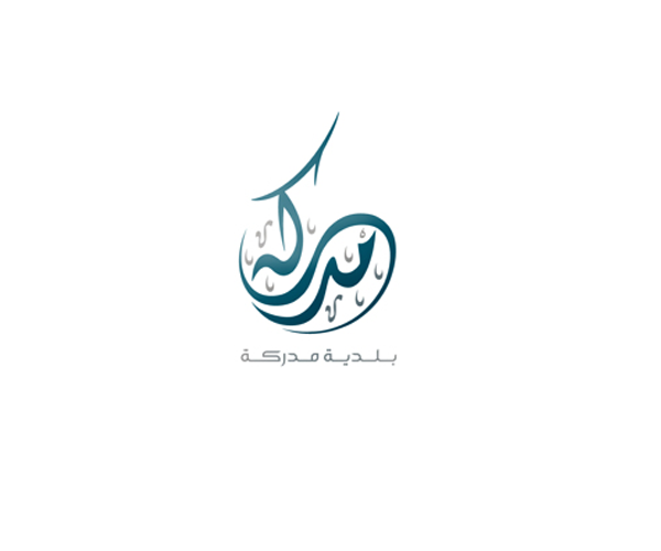 Arabic Logo Designs تصميم لوجو بالعربي Are Usually Known And Popular For Its Calligraphy That S Why They Also Ca Calligraphy Logo Logo Design Diy Logo Design