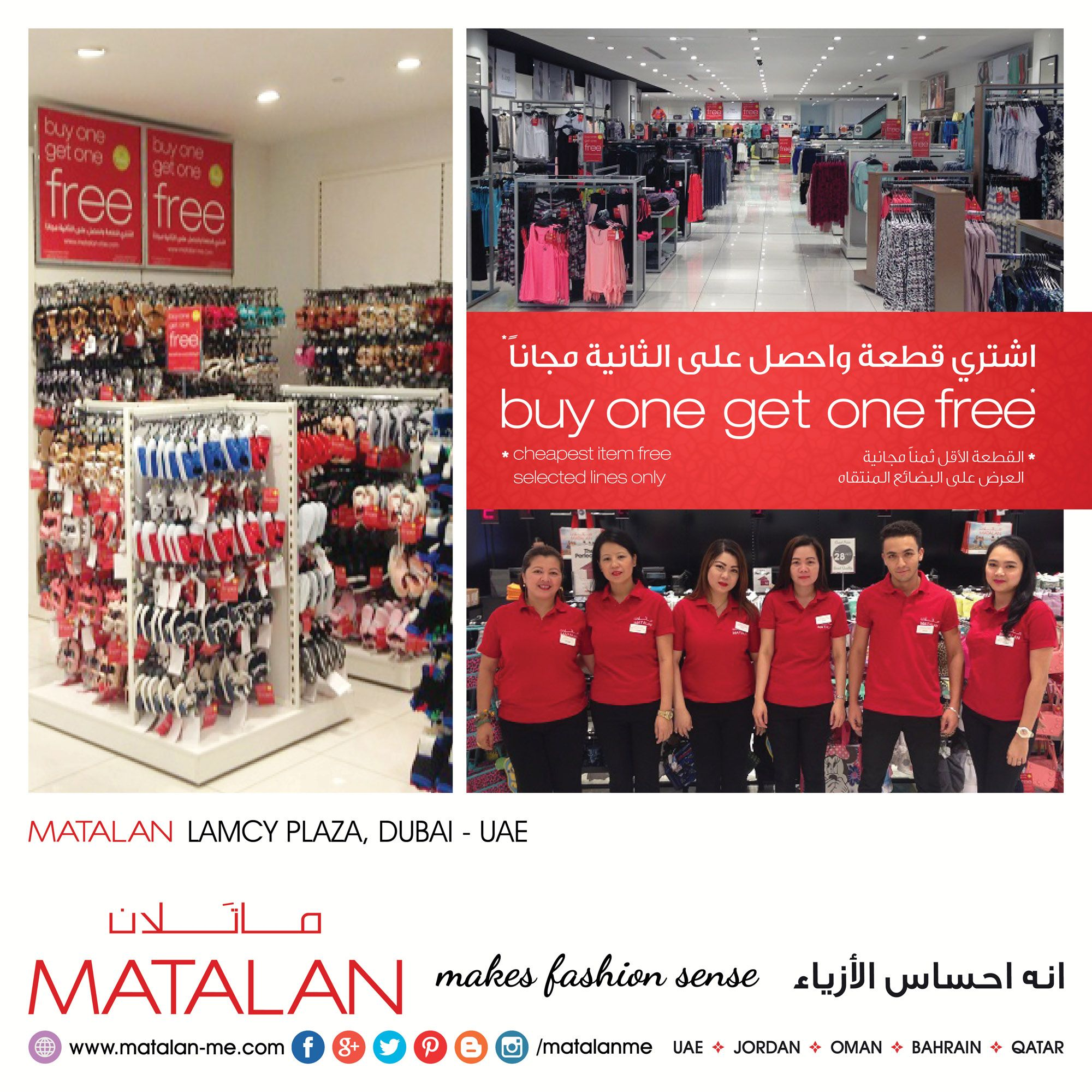 Enjoy BUY 1 GET 1 FREE on selected items at Lamcy Plaza, Dubai! Try