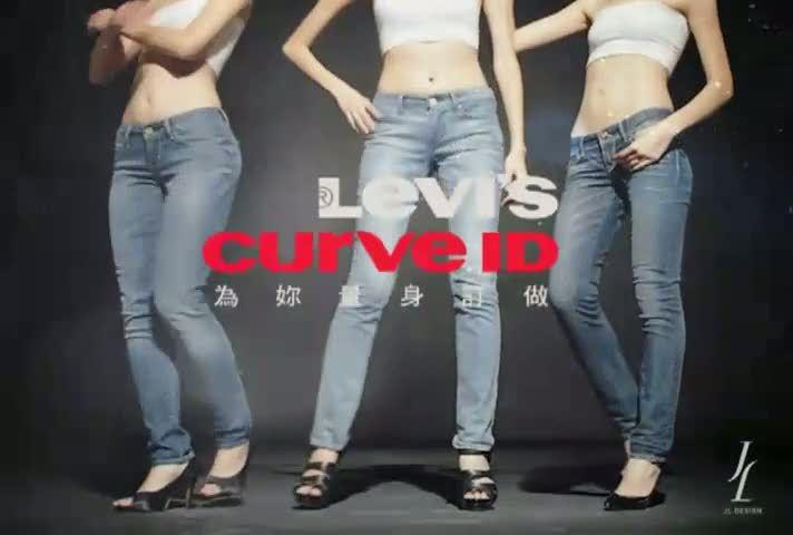 levis-curve-id-curve-id-600-44243.jpg   Levi's (Levi Strauss & Co ...