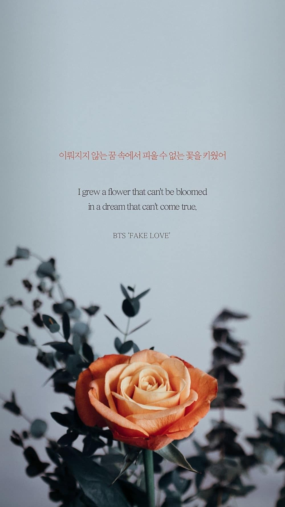 🏵️ BTS FAKE LOVE 🏵️ LOVE YOURSELF TEAR WALLPAPER | BTS