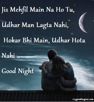 romantic whatsapp good night | Good night images for love