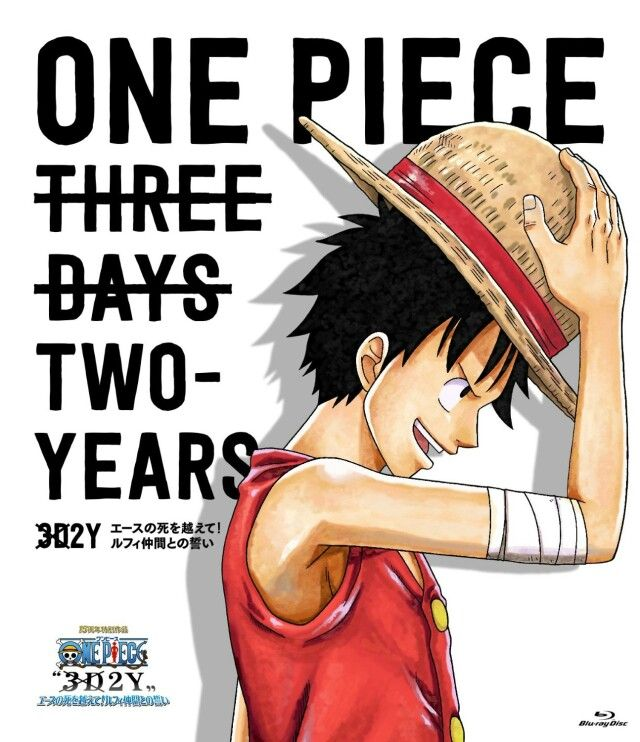 One Piece Luffy, One Piece Pictures, One