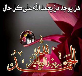 ﺟﺎﺀ ﺟﺒﺮﻳﻞ ﻋﻠﻴﻪ ﺍﻟﺴﻼﻡ ﺍﻟﻰ ﺍﻟﻨﺒﻲ ﺻﻠﻰ ﺍﻟﻠﻪ ﻋﻠﻴﻪ ﻭﺳﻠﻢ ﻓﻘﺎﻝ ﻳﺎ ﻣﺤﻤﺪ ﻋﺶ ﻣﺎ ﺷﺌﺖ ﻓﺈﻧﻚ ﻣﻴﺖ ﻭﺃﺣﺒﺐ ﻣﻦ ﺷﺌﺖ ﻓﺈﻧﻚ ﻣﻔﺎﺭﻗﻪ ﻭﺃ Calligraphy Arabic Calligraphy Beautiful